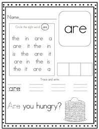 8 best sight words images on pinterest kindergarten sight words