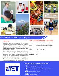 the japanese class homepage announcements and resources for