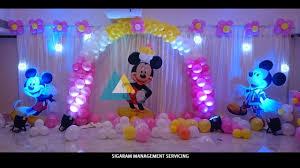 Baby Shower Home Decorations Birthday Decoration Ideas At Home Decoration For Baby Shower Art