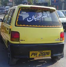 lexus lx 570 for sale pakwheels ماضی کے جھروکوں سے پیلی ٹیکسی اسکیم میں پیش کی گئی گاڑیاں