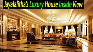 shocking video tn cm jayalalitha house pictures luxury house