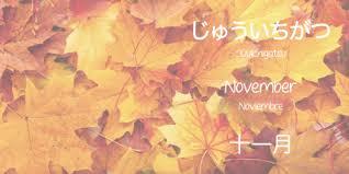 kawaii thanksgiving