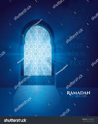 Interior Blue Vector Illustration Blue Interior Ramadan Kareem Stock Vector