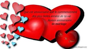 carte virtuelle anniversaire de mariage sms de joyeux anniversaire de mariage carte comment et où trouver