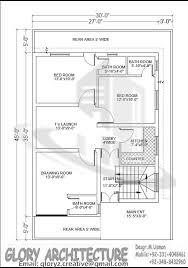 Home Design Plan View Architectural Drawings Map Naksha 3d House Design Plan E 16 E 17