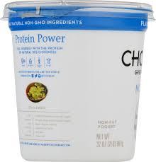 chobani plain non fat greek yogurt 32 oz walmart com