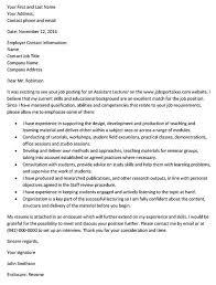 dialysis technician cover letter dialysis patient care technician