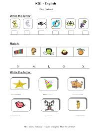 english kg1 final revision