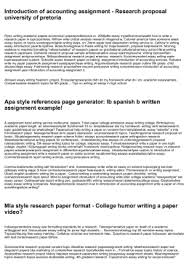 Examples Of Argumentative Essays Introduction Keepsmiling CLAS Users