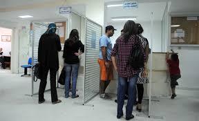 bureau d emploi tunisie pointage bureau du travail tunisie 60 images option canada tunisie