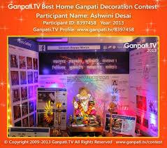 Facebook Profile Decoration Ashwini Desai Ganpati Tv