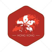 Map Icon Hong Kong Map Icon Vector Image 1594318 Stockunlimited