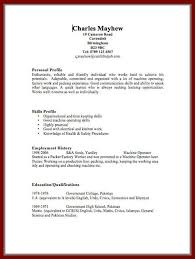 resume templates for first job hunters first time resume part