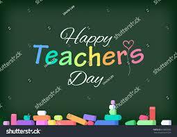 Invitation Card Design For Teachers Day Happy Teachers Day Greeting Card Stock Vector 618825605
