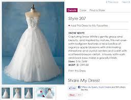 disney princess wedding dresses something blue
