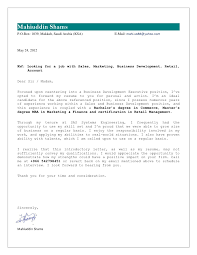cover letter fax template cover letter fax sample templates franklinfire co
