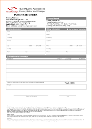 police verification form free formats excel word template vawebs