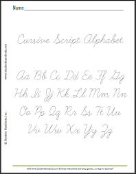 free printable dashed cursive script alphabet practice sheet