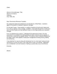 dental front office cover letter cover letter dear resume cv cover letter