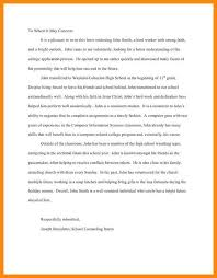 reference letter for immigration writing steps application letter
