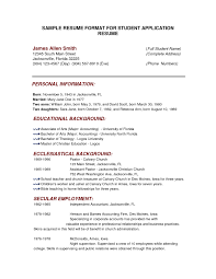 resume for college applications templates for resumes exles of resumes sle resume format for fresh college