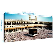 Islamic Wall Art U0026 Canvas by Cheap Islamic Canvas Wall Art Prints Of Muslim Pilgrimage To Mecca