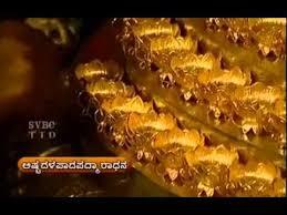 Gold Flowers Muslim Devote Has Gifted 108 Golden Flowers To Thirumala