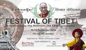 tibetan bureau office tibet festival honours dalai lama at delhi s cultural hub
