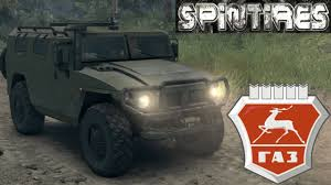 gaz tigr spin tires gaz tigr vs chocomap youtube