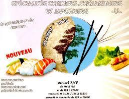 specialiste cuisine planet wok 100 halal 91 essonne หน าหล ก longjumeau เมน