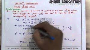 dave sir ki class 12th mathematics solved paper 2013 q01 youtube