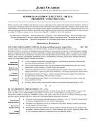 supply chain resume samples