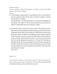 essay templates for word college essay exles exle of scholarship essay letter template