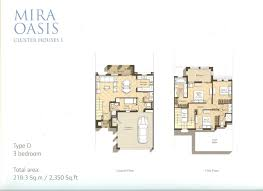floor plans mira oasis reem by emaar