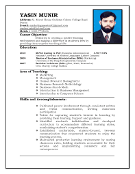 How To Create A Resume For College How To Make A Resume For Teacher Free Resume Example And Writing