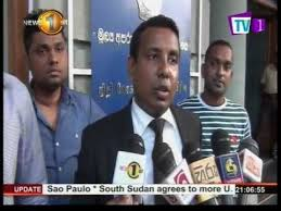 Namal Rajapaksa News1st Fcid Seizes Ford Mustang Allegedly Used By Namal