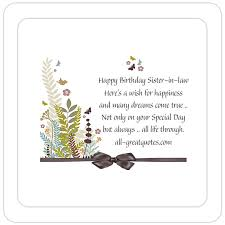free birthday cards for sister in law to share on facebook