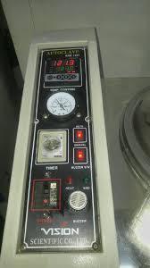 비전과학 오토크레이브 kmc 1221 상우과학 수평 오토크레이브 160l