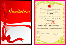 Invitation Cards To Print Print Advertisement Idea Design Creative Invitation Card Design