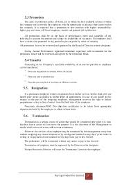 human resource manual of bay agro for bracu internship
