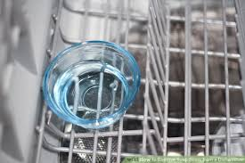 Dishwasher Not Using Soap How To Remove Soap Scum From A Dishwasher 6 Steps With Pictures