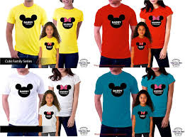 new year t shirts family shirt new year new tshirt cu end 10 25 2017 4 15 pm