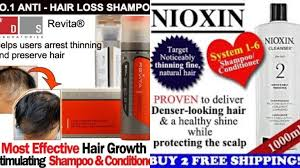 hair growth supplements for women revita locks anti hair loss shoo hair tonic hair growth lotion