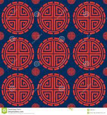 oriental circle pattern stock image image 23863601