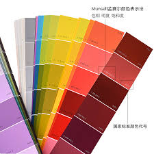 usd 73 67 cbcc china building color card national standard 1026