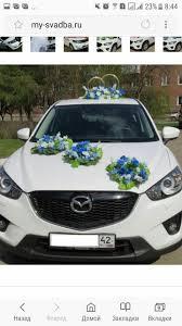 xe lexus es250 129 best кортеж images on pinterest car wedding car decorations