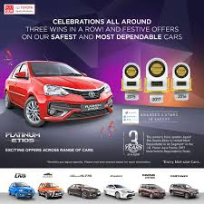 toyota official website india toyota india home facebook