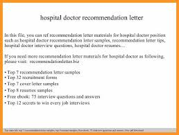 cover letter for residency eras cover letter residency essay augustus arena