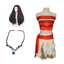 Brobee Halloween Costume Cheap Prince Halloween Costumes Aliexpress
