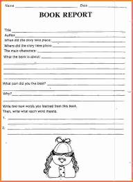 third grade book report template 3rd grade book report 1234c80dae6d4f1fc61985becdac259b jpg sales